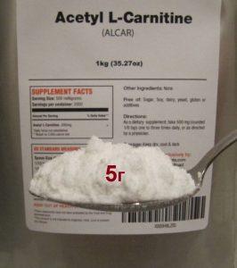 Ацетил L-каринитин 5г