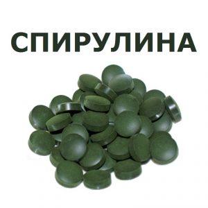 Спирулина таблетки по 0,5г