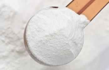 Аминокислоты BCAA порошок